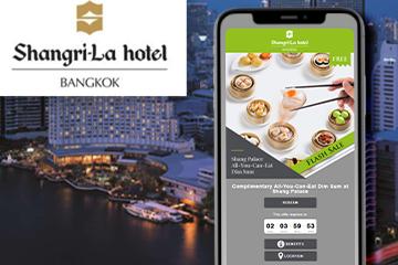 Hotel Coupon Marketing use case
